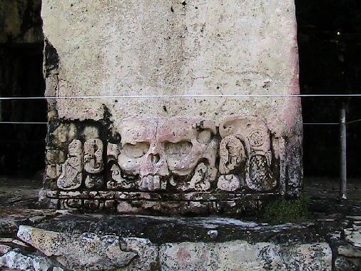 palenque-4.jpg
